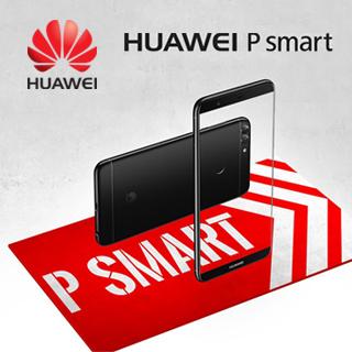 Das neue Huawei P smart