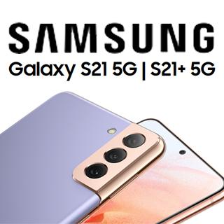 Samsung stellt die neue Galaxy S21-Serie vor