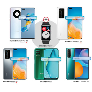 Huawei Herstelleraktion: Spar dich fit