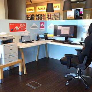 Büro-Arbeitsplatz der Zukunft | Wensauer Com-Systeme GmbH